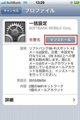 th_スクリーンショット 2014-10-24 16.13.24