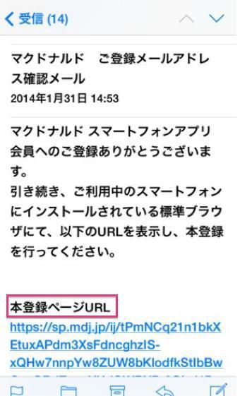 th_スクリーンショット 2014-10-25 1.41.52