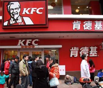 th_la-fi-mo-kfc-chicken-china-yum-20130205-001