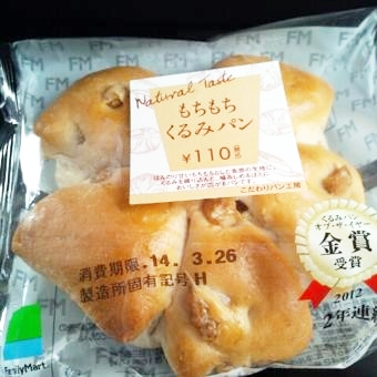 th_もちもちくるみパン