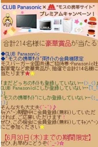 th_スクリーンショット 2014-11-01 16.55.44