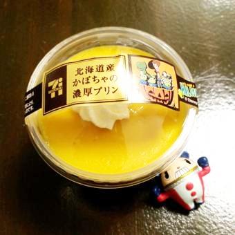 th_北海道産かぼちゃの濃厚プリン1