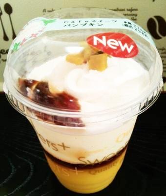 th_Cafeスイーツ パンプキン
