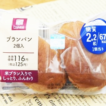 th_lawson-bakery-0025