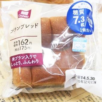 th_lawson-bakery-0028