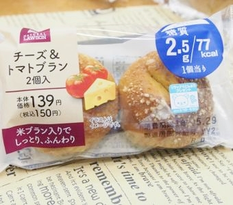 th_lawson-bakery-0031