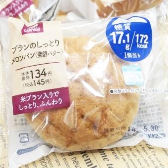 th_lawson-bakery-0035