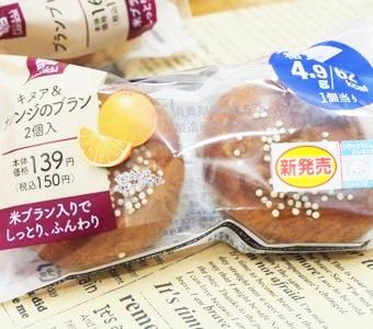 th_lawson-bakery-0044