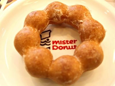 th_mister-donut-pon-de-ring